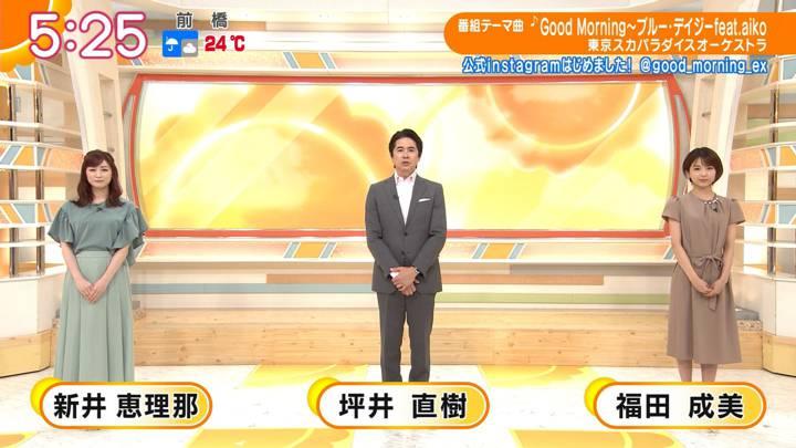 2020年06月30日新井恵理那の画像01枚目