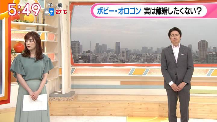 2020年06月30日新井恵理那の画像04枚目