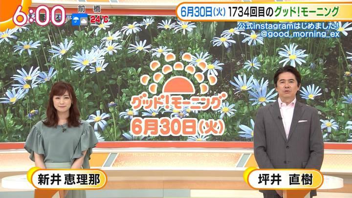 2020年06月30日新井恵理那の画像05枚目