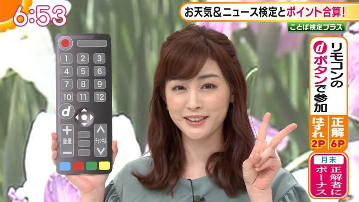 2020年06月30日新井恵理那の画像09枚目
