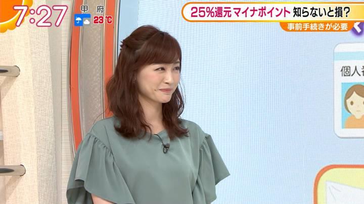 2020年06月30日新井恵理那の画像16枚目
