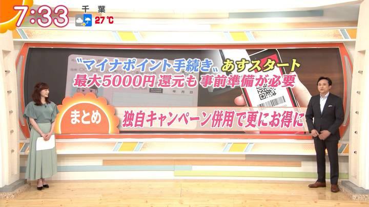 2020年06月30日新井恵理那の画像20枚目