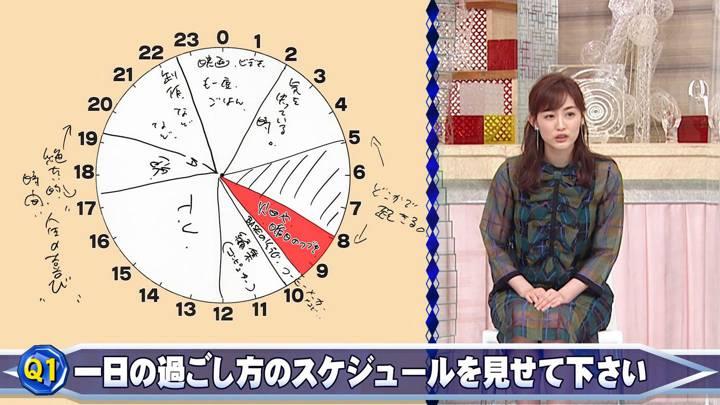 2020年07月01日新井恵理那の画像35枚目