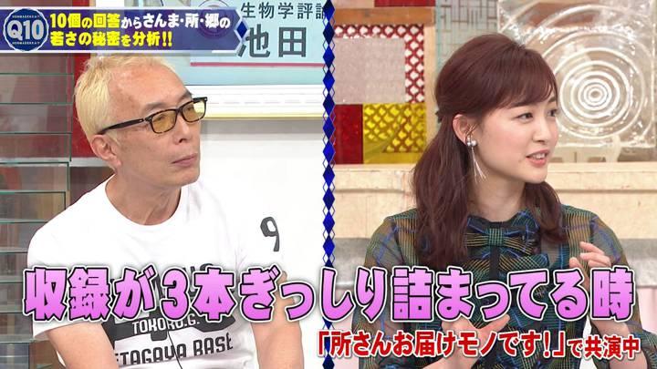 2020年07月01日新井恵理那の画像39枚目
