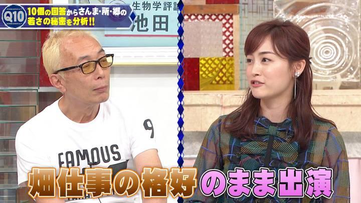 2020年07月01日新井恵理那の画像40枚目