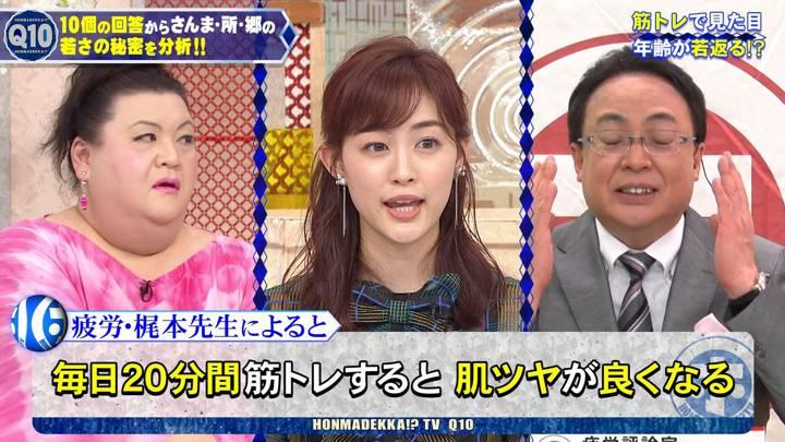 2020年07月01日新井恵理那の画像48枚目
