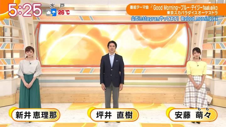 2020年07月03日新井恵理那の画像01枚目