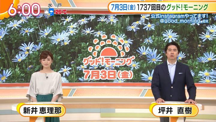 2020年07月03日新井恵理那の画像06枚目