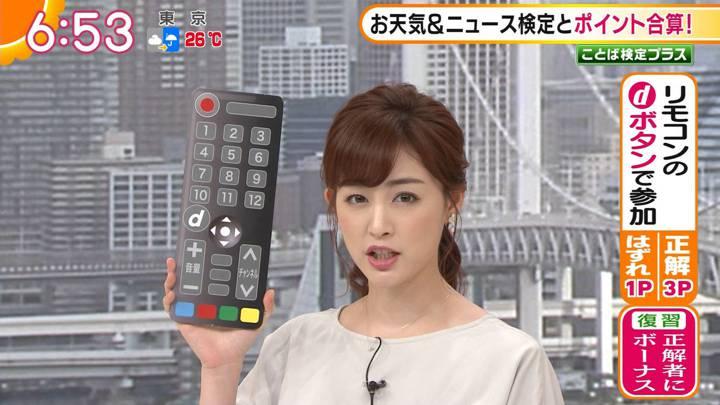 2020年07月03日新井恵理那の画像10枚目