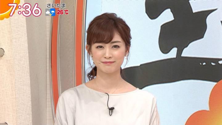 2020年07月03日新井恵理那の画像18枚目