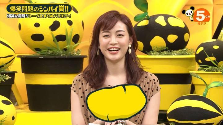 2020年07月03日新井恵理那の画像23枚目