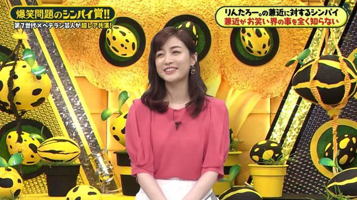 2020年07月03日新井恵理那の画像29枚目