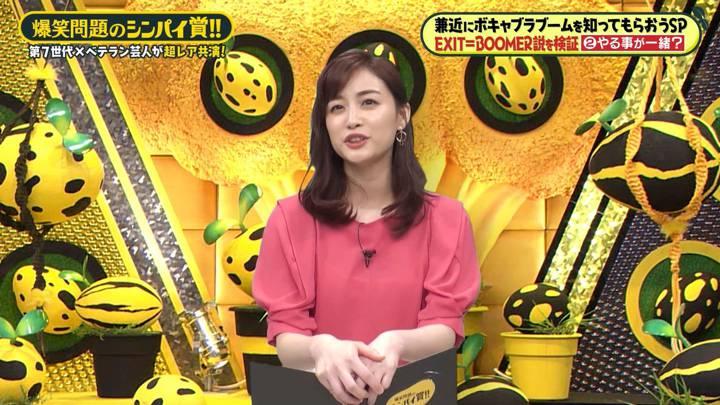 2020年07月03日新井恵理那の画像31枚目
