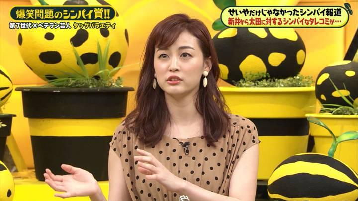 2020年07月03日新井恵理那の画像33枚目