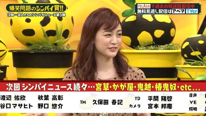 2020年07月03日新井恵理那の画像34枚目