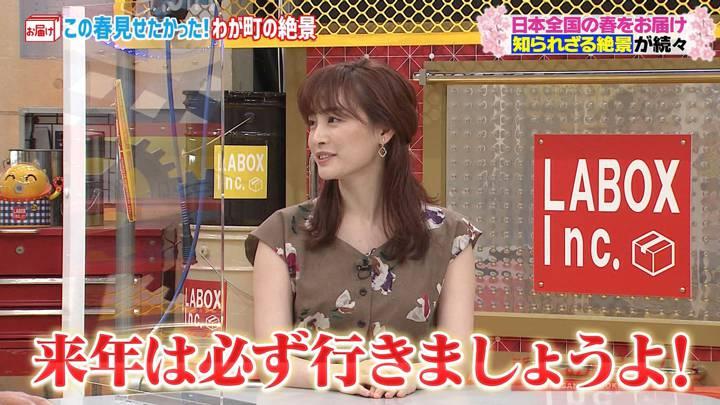 2020年07月05日新井恵理那の画像05枚目