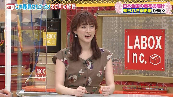 2020年07月05日新井恵理那の画像08枚目