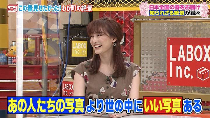 2020年07月05日新井恵理那の画像09枚目