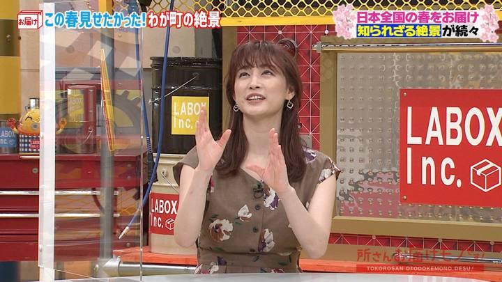 2020年07月05日新井恵理那の画像10枚目