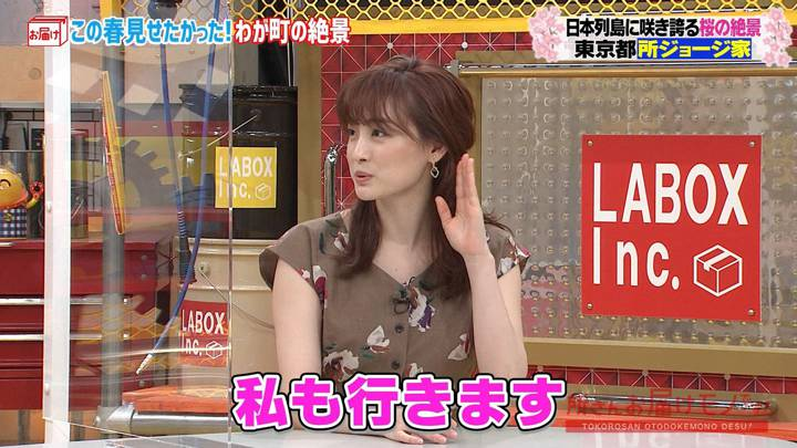 2020年07月05日新井恵理那の画像13枚目
