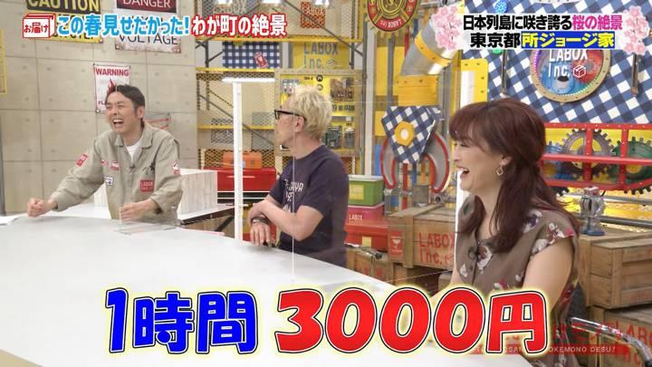 2020年07月05日新井恵理那の画像14枚目