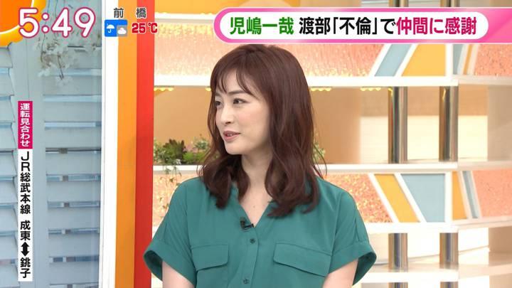 2020年07月06日新井恵理那の画像05枚目