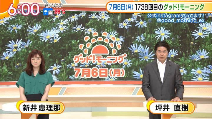 2020年07月06日新井恵理那の画像06枚目