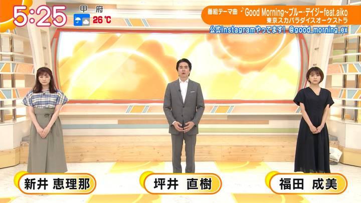 2020年07月08日新井恵理那の画像01枚目