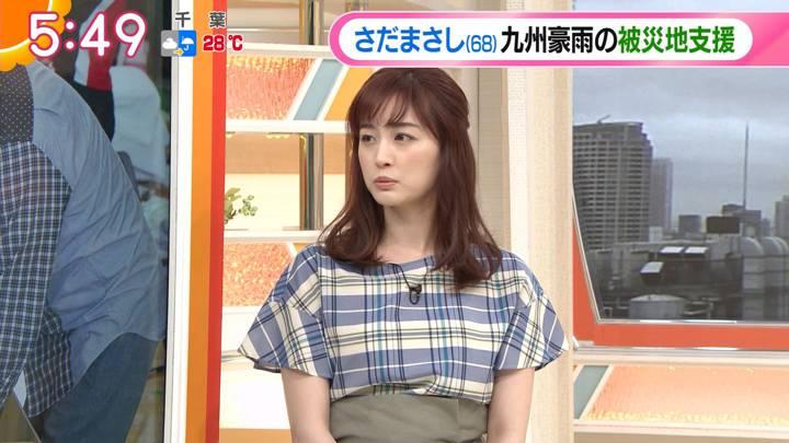 2020年07月08日新井恵理那の画像05枚目