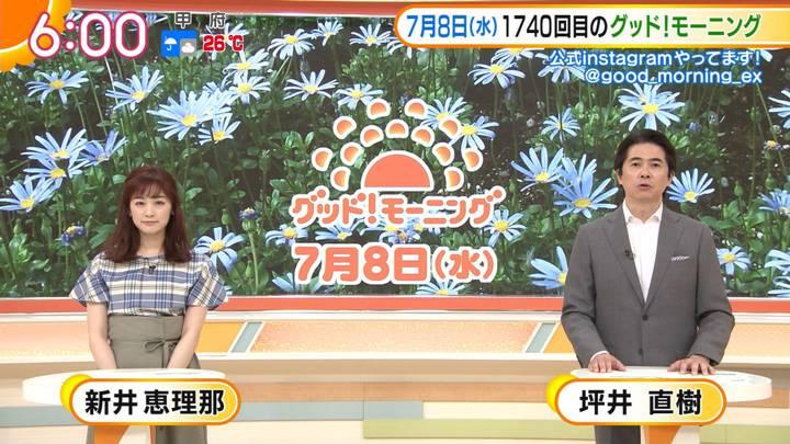 2020年07月08日新井恵理那の画像06枚目
