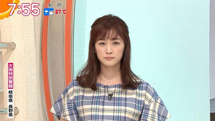2020年07月08日新井恵理那の画像14枚目