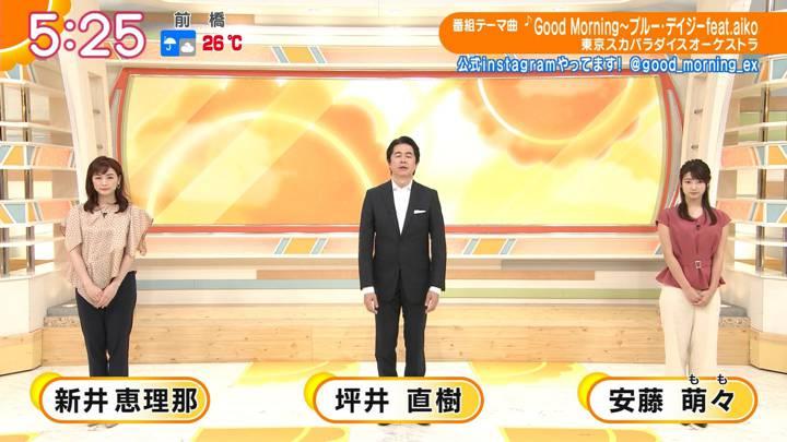 2020年07月09日新井恵理那の画像01枚目