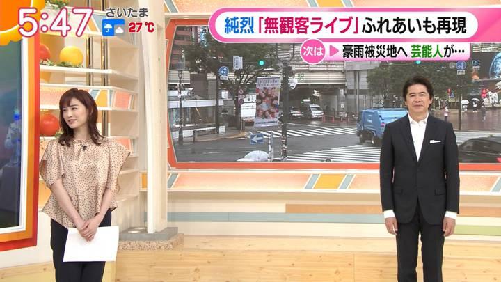 2020年07月09日新井恵理那の画像04枚目