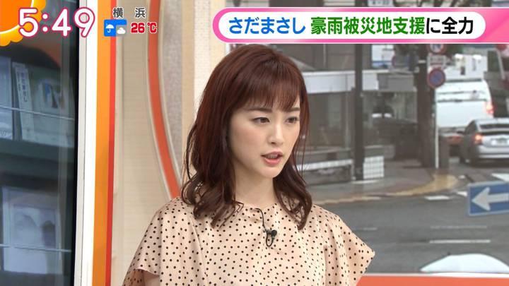 2020年07月09日新井恵理那の画像05枚目