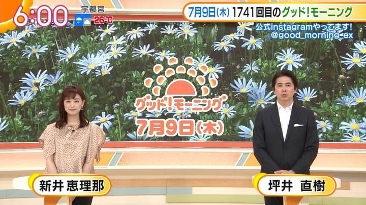 2020年07月09日新井恵理那の画像07枚目