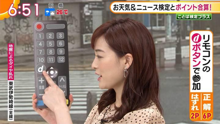 2020年07月09日新井恵理那の画像11枚目