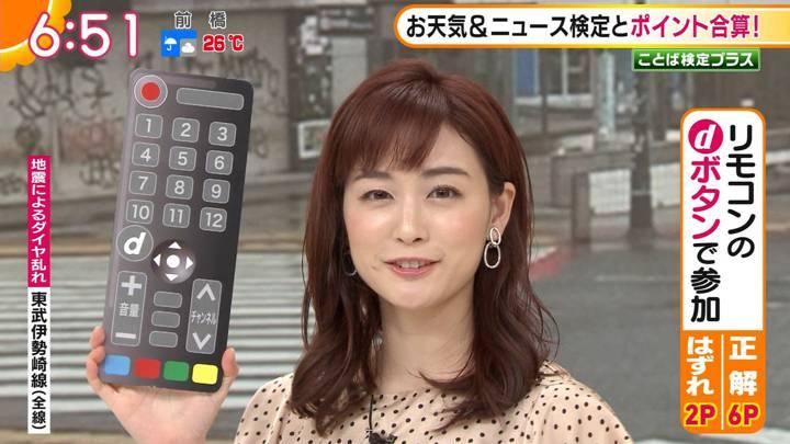 2020年07月09日新井恵理那の画像12枚目