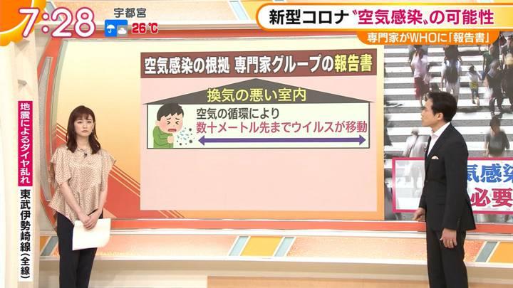 2020年07月09日新井恵理那の画像19枚目
