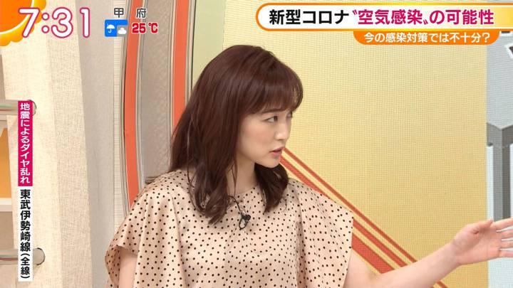 2020年07月09日新井恵理那の画像20枚目