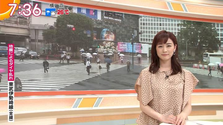 2020年07月09日新井恵理那の画像23枚目