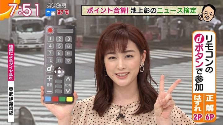 2020年07月09日新井恵理那の画像27枚目