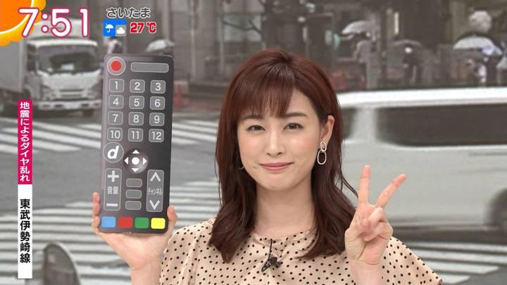 2020年07月09日新井恵理那の画像28枚目