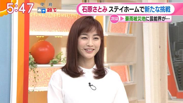 2020年07月10日新井恵理那の画像03枚目