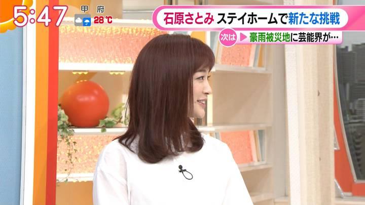 2020年07月10日新井恵理那の画像04枚目