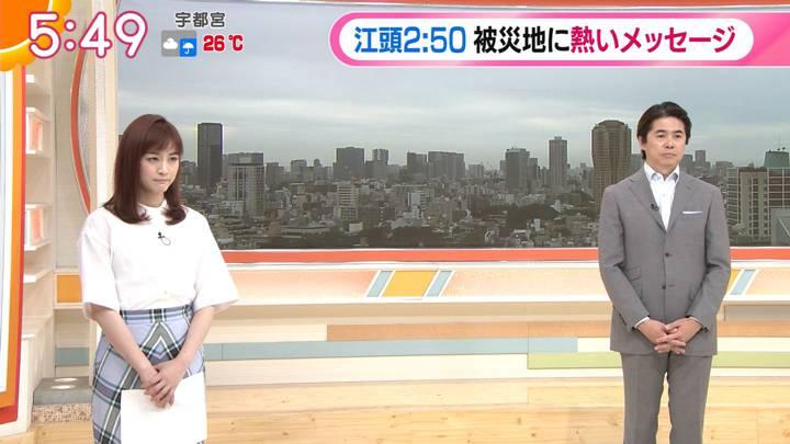 2020年07月10日新井恵理那の画像06枚目