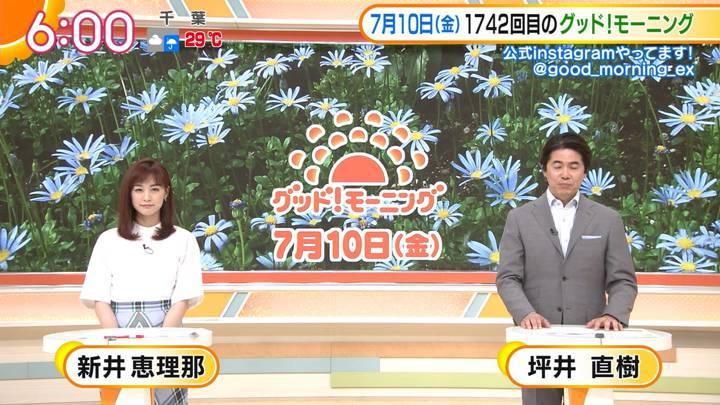 2020年07月10日新井恵理那の画像07枚目