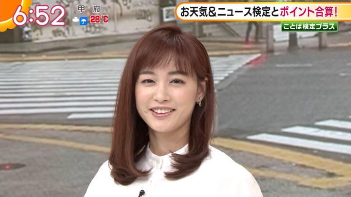 2020年07月10日新井恵理那の画像11枚目