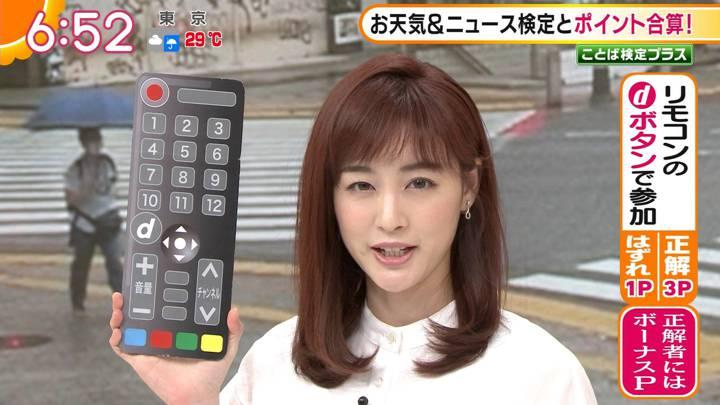 2020年07月10日新井恵理那の画像12枚目