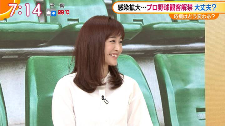 2020年07月10日新井恵理那の画像18枚目