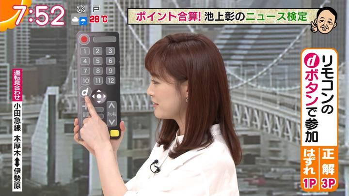 2020年07月10日新井恵理那の画像25枚目